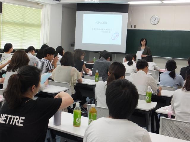 尾道市医師会看護専門学校